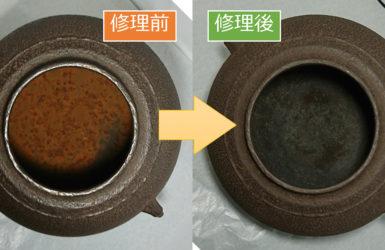 焼抜き-修理前後比較