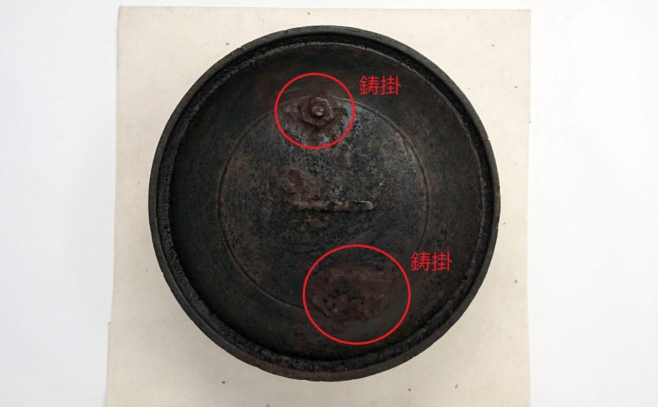 05_天猫肩霰梅竹地紋繰口羽付釜_修理前_04